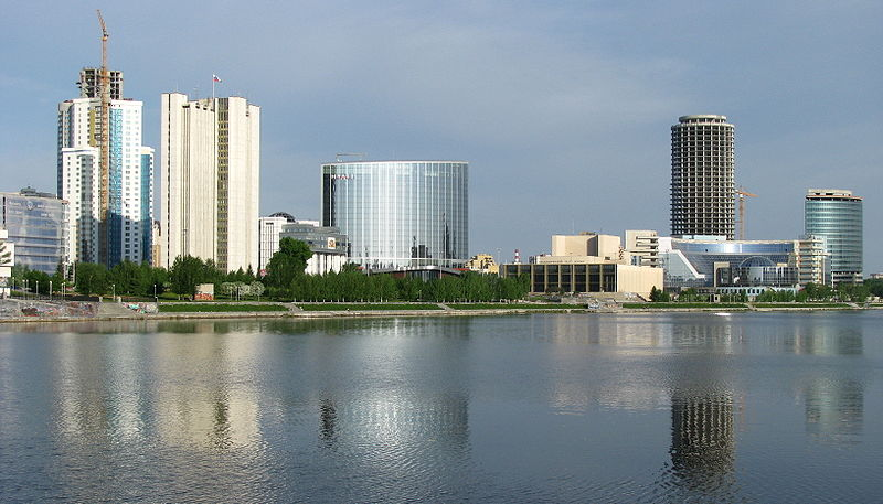 800px-Yekaterinburg-city.jpg